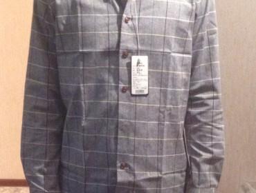 Camicia in Cotone modello Slim