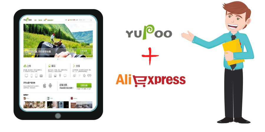 3f62df0722 Cosa è Yupoo e come Funziona per Acquistare su Aliexpress in modo Sicuro