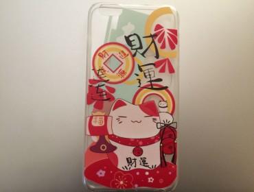 Cover  Maneki Neko
